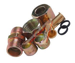 Ремкомплект трубки тормозной пластиковой d=10х1.0 (2гайки,2штуцера,2втулки,преходник-трубка) РК-ТТП-d10х1.0