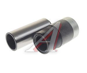 Ремкомплект суппорта KNORR SN6,SN7,NA7 (направляющая,резиновая втулка) KORTEX TR15132, CKSK32/K000697