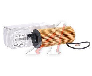 Фильтр масляный BMW 1 (F20),3 (E90),5 (F07,F10),X3 (F25) (1.6 D/2.0 D/3.0 D) OE 11428507683, OX404D