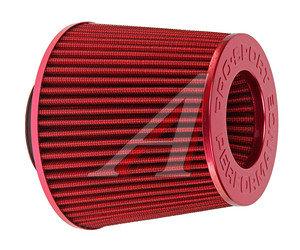 Фильтр воздушный PRO SPORT MEGA FLOW красный d=70 RS-01137