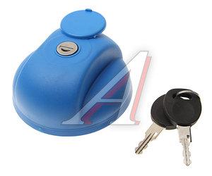 Крышка бака AdBlue IVECO d=60мм с ключом и защитой цепь пластик (синяя) KENT ADB-02