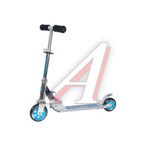 Самокат 2-х колесный (колесо 120мм) детский синий LARSEN 338580, BZ1805A-B