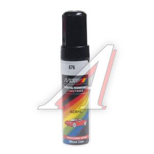Краска черная жемчужина с кистью 12мл MOTIP MOTIP RENAULT 676 ME