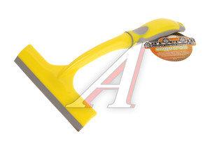 Скребок для сгона воды 26х16см желто-серый АВТОСТОП AB-6501A