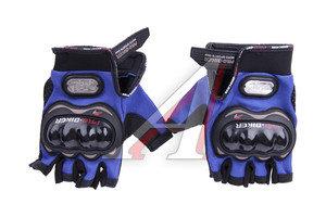 Перчатки мото MCS-04 синие XL MCS-04 XL