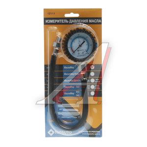 Манометр для измерения давления масла ТОП АВТО ТОП АВТО-12111, 12111
