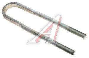 Стремянка МАЗ полуприцепа рессоры задняя L=485мм ОАО МАЗ 941-2912408, 9412912408