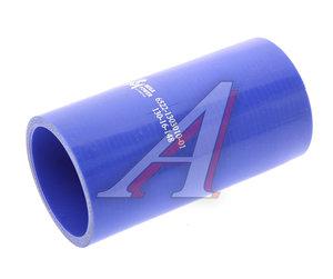 Патрубок КАМАЗ радиатора верхний (L=130мм, d=60) силикон 6522-1303010-01