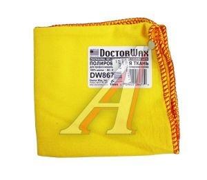 Салфетка для полировки 35х60см хлопок DOCTOR WAX DW8677