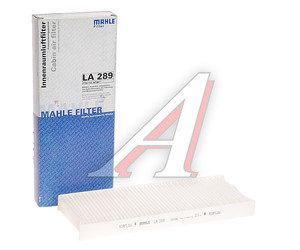 Фильтр воздушный салона NISSAN Navara (D40),Pathfinder (R51) (05-) MAHLE LA289, 27274-EA000