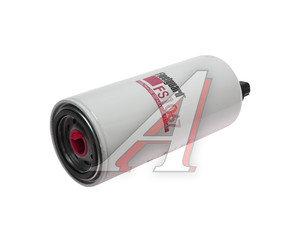 Фильтр топливный DAF LF45 сепаратор FLEETGUARD FS1067, 545144, 1814637