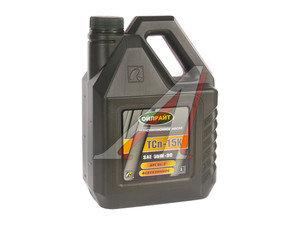 Масло трансмиссионное ТСП 15 К 3л OIL RIGHT OIL RIGHT SAE85W90, 2550