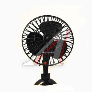 """Вентилятор в салон 12V 5"""" (с решеткой пластик) 13см MEGA ELECTRIC AU-333-12"""