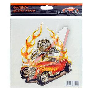 """Наклейка """"Custom Rides"""" автомобиль в огне малая 11х13см АВТОСТОП AB-93022"""