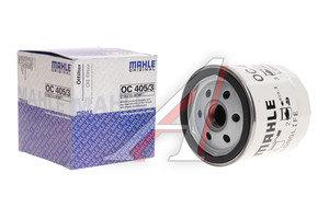 Фильтр масляный OPEL (замена на OC405/3A) MAHLE OC405/3, 0650104