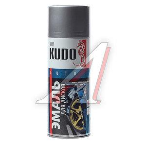 Краска для дисков алюминиевая 520мл KUDO KUDO KU-5201, KU-5201