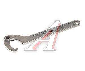 Ключ раздвижной 50-80мм С-образный с фиксатором и крюком под пазовую гайку ROCK FORCE RF-823080