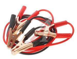Провода для прикуривания 200А 2.5м в сумке АНТЕЙ 25427