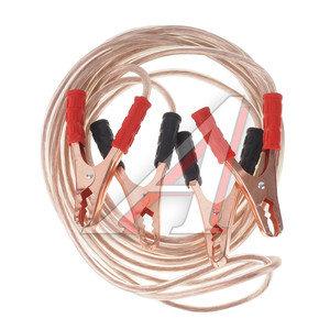 Провода для прикуривания 800A 5.0м MEGAPOWER M-80050