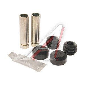 Ремкомплект суппорта IVECO крепеж ERT 410050