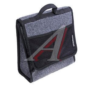 Органайзер в багажник 28х13х30 серый TRAVEL ORG-10 GY