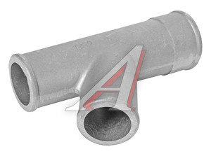 Патрубок ГАЗ-2410 радиатора распределительный металлический ЗМЗ 4021.1306038, 040210130603800