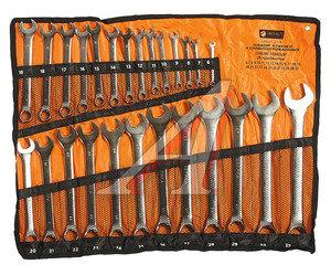 Набор ключей комбинированных 6-32мм 26 предметов в сумке сатинированные ЭВРИКА ER-31126