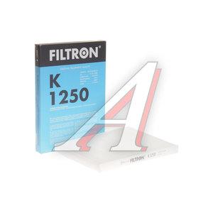 Фильтр воздушный салона HYUNDAI ix20 (10-) KIA Venga (09-) FILTRON K1250, LA587, 97133-1P000