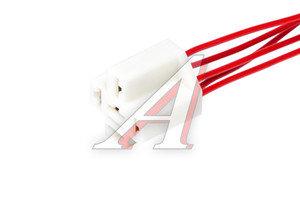 Разъем реле электромагнитного 5-конт. CARGEN AX-340-2