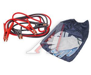 Провода для прикуривания 500А 3.0м Expert AVS 43726
