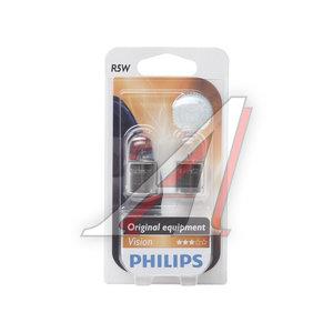 Лампа 12V R5W BA15s блистер (2шт.) PHILIPS 12821B2, P-12821-2бл, А12-5-1