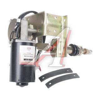 Мотор-редуктор стеклоочистителя ПАЗ-3205 левый 12V СтАТО 562.5205100-02