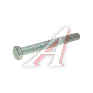 Болт MERCEDES амортизатора переднего (М16х1.5х140мм) OE N000000005747, 308765016016, N308765016016