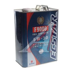 Масло моторное SUZUKI ES5W30 синт.4л OE 99M00-22R02-004