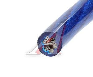 Кабель силовой 0Ga (55мм) 1м синий KICX KICX PCC 015B