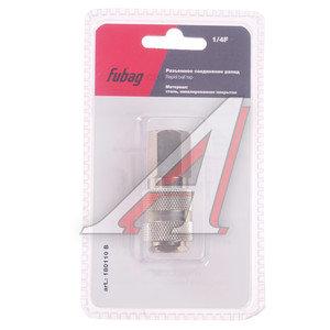 """Переходник для компрессора F1/4"""" быстросъемный внутренняя резьба FUBAG FUBAG 180110 B, 180110 B"""