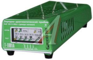 Устройство зарядное 12V 9А 90Ач 220V АВТОЭЛЕКТРИКА Т1001