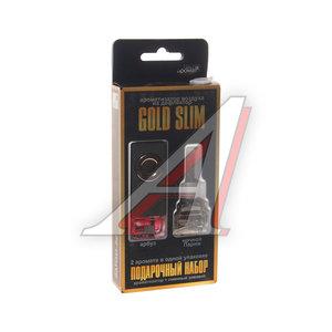 Ароматизатор на дефлектор жидкостный (арбуз+картридж ночной париж) 8мл Gold slim FKVJP SMGD-58