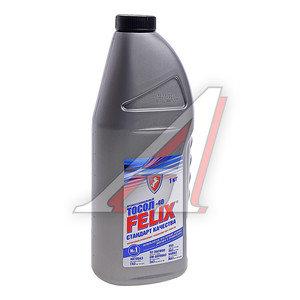 Жидкость охлаждающая ТОСОЛ ОЖ-40 1кг/0.89л Felix-45 ТОСОЛ-СИНТЕЗ ТОСОЛ ОЖ-40 СИНТЕЗ Felix-40, 430206043