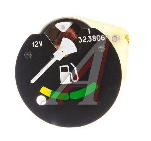 Указатель топлива ГАЗ-3302 АВТОПРИБОР 32.3806, 32.3806010