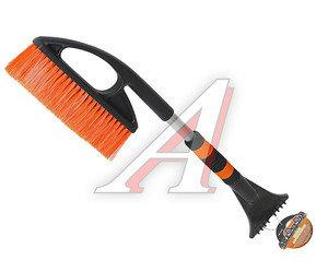 Щетка со скребком 57см черно-оранжевая АВТОСТОП AB-2236