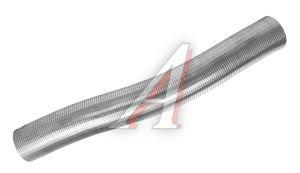 Металлорукав d=130мм, L=1м (оцинк) АВТОТОРГ АТ-047, AT01497/АТ-047