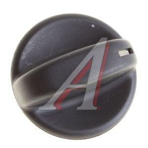 Ручка ВАЗ-2123 включения регулятора отопителя 2123-8109226