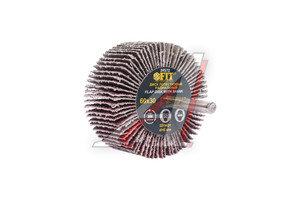 Круг зачистной лепестковый радиальный 60х30мм Р40 FIT FIT-39572, 39572