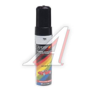 Краска солярис с кистью 12мл MOTIP 791 MOTIP, 791 12ml