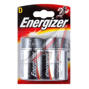 Батарейка D LR20 1.5V блистер (2шт.) Alkaline Base ENERGIZER EN-LR20, EN-LR20бл
