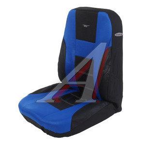 Авточехлы универсальные (АIRВAG 6 молний карманы) (L) синие комплект Concord PSV 117077, 117077 PSV