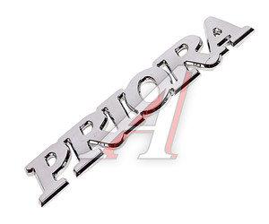 "Орнамент задка ""PRIORA"" 2170-8212172, 21700-8212172-00"