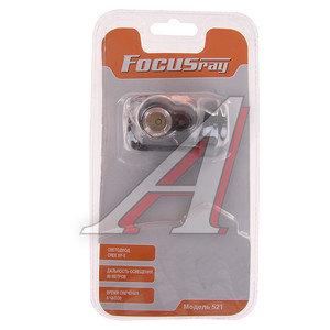 Фонарь налобный 4 светодиода CREE (пластик) FOCUSray FOCUSray 521, 620254