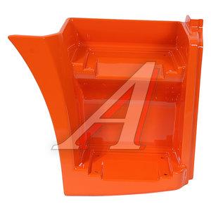 Щиток КАМАЗ-65115 подножки правый (рестайлинг) (оранжевый) ТЕХНОТРОН 65115-8405110-60